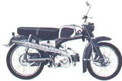 1969 Honda C110